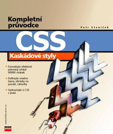 CSS - The Complete Guide Book