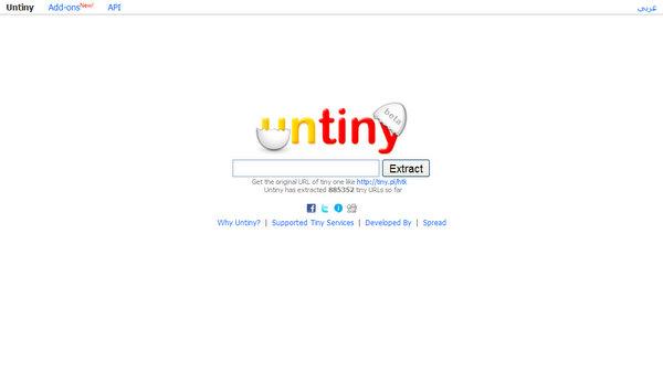 untiny.me